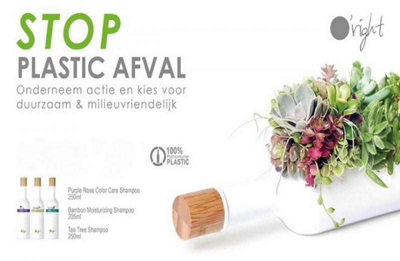website header bioplastic